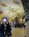Nizhny Novgorod. The interior of the State bank building.jpg