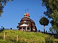 Nizny Komarnik-Eglise Ruthene-3.jpg