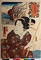 No. 28 Owari yakimono 尾張焼物 (Pottery of Owari) (BM 2008,3037.02123 1).jpg