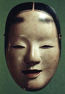 Máscara - Wikipedia, la enciclopedia ... : おかめ 仮面 : すべての講義