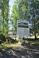 Norsk vegmuseum6567.JPG