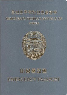 North Korean Passport Wikipedia