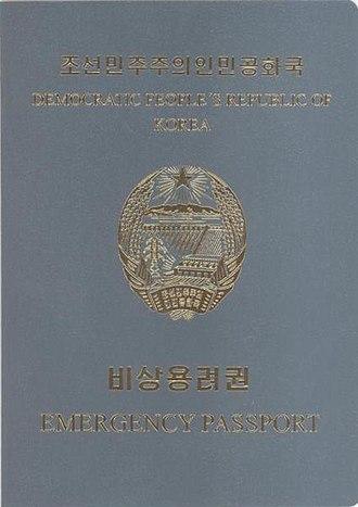 North Korean passport - North Korean Emergency Passport.