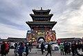 North façade of Yuhuang Pavilion, Yongning (20190207135835).jpg