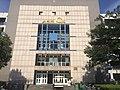 Northwestern Polytechnical University 3.jpg