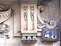 Numéro 048, Rue de Rivoli (Paris) (3).jpg