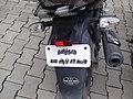 Number-plate in Tamil.jpg