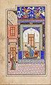 Nur ad-Din Abd al-Rahman Jami - Manuscript - Google Art Project.jpg