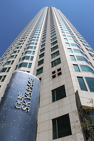 U.S. Bank Tower (Los Angeles) - Image: OUE Skyspace US Bank Building