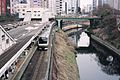 Ochanomizu Station cherry blossoms.jpg