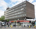 Office block on Park Lane, Wembley - geograph.org.uk - 4470314.jpg