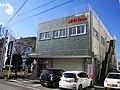 Oita Shinkin Bank Tsukumi Branch.jpg