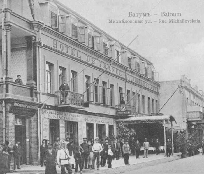 Old Batumi