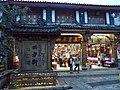 Old Town of Lijiang.jpg