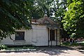 Olexandria Hospital SAM 9660 35-103-0079.JPG