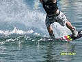 Omszk wakeboard - panoramio.jpg