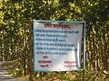 On the way to Kakrebihar Temple 03.jpg