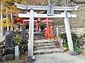 Onitake Inari Shrine IMG 20181111 103843.jpg