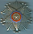 Order of the National Flag - 3st Class.jpg
