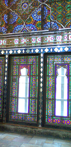 English: Orosi windows in Golestan Palace فارس...