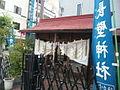 Osakabe-jinja.jpg
