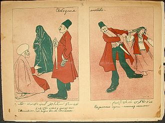 "Forced marriage - Criticism about the Azeri forced marriage tradition from early 20th-century satirical periodical Molla Nasraddin. Forced marriage is the theme for the cartoon with the caption – Free love. The image should be read from right to left. The first picture in the right: Should you not want to go voluntarily, I will take you by force. In the next picture: The akhun – cleric says: ""Lady, since you don't say anything, it seems that you agree. By the order of God I marry you to this gentleman""."