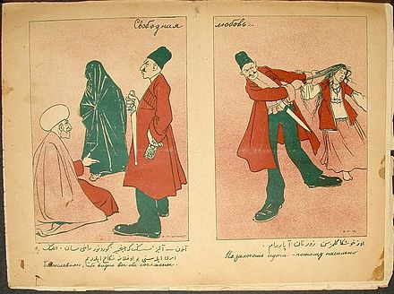 Criticism about the Azeri society tradition from domestic violence to the social and political participation of women in the community Oskar Shmerling. Free love (Forced marriage). Molla Nasreddin.jpg