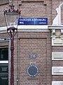 Oudezijds Achterburgwal 235 sign.JPG