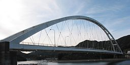 Ounoura bridge02.jpg