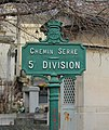 Père-Lachaise - Division 5 - chemin Serré.jpg