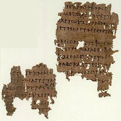 recto ) potongan naskah Papirus 77 , yang ditulis sekitar tahun 200 M