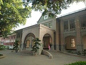 National Tainan First Senior High School - Image: P1060292 min