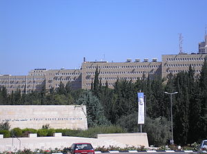 Kiryat HaMemshala - Kiryat HaMemshala.