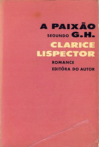 The Passion According to G.H. - Cover for the first Brazilian edition of the novel, Editora do Autor, 1964.