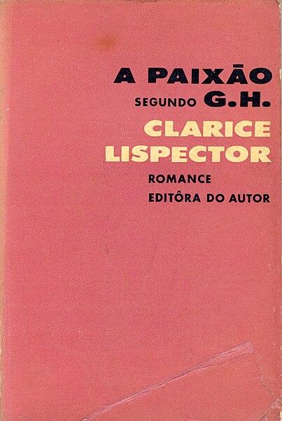 Ficheiro:PAIXÃO.jpg