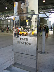 World Trade Center PATH station sign.
