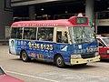 PB4431 Mong Kok to Tsz Wan Shan 21-04-2020.jpg