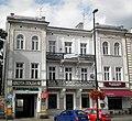 PL Lublin Krakowskie Przedmieście 41.JPG