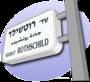 P Tel Aviv Street.png