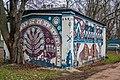 Painted switchgear in Minsk near Janki Kupaly museum 1.jpg