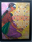 Paintings at Hyderabad airport 10.jpg