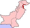 Map of Pakistan with Azad Jammu and Kashmir (AJK)  آزاد جموں و کشمیر highlighted.