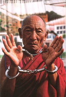 Palden Gyatso Tibetan monk