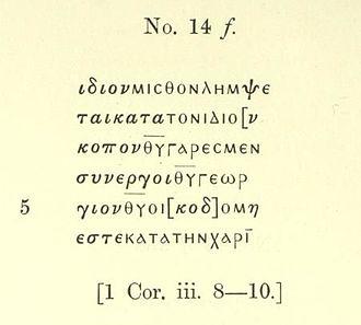 Papyrus 14 - Image: Papyrus 14 Harris 1890 3