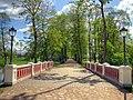 Park - panoramio (24).jpg