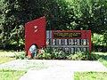 Pavlovsky Posad, Moscow Oblast, Russia - panoramio (3).jpg