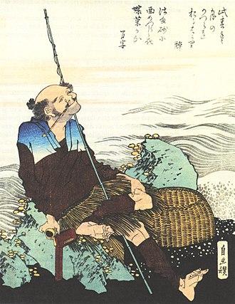 Surimono - A surimono print by Katsushika Hokusai