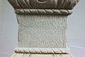 Pedestal Diana Algeciras detalle 1.jpg