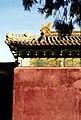 Pekín, Ciudad Prohibida 1978 05.jpg