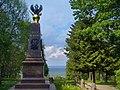 Pereyaslavl-Zalessky The Monument to Peter I. - panoramio.jpg